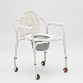 """Кресло-коляска с санитарным оснащением для инвалидов """"Armed"""" FS691S"""